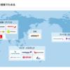 【JAL便以外でもマイルがもらえる!】エミレーツ航空搭乗券のマイル事後登録手続きの方法&注意点