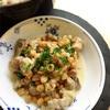 豚肉とひよこ豆のビネガークリーム煮〜蜂に刺されたらinドイツ