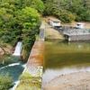 西大島ダム(山形県鶴岡)