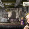 なまおじープロファイルEP2(アプリ版)
