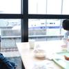 眺望新幹線