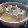 車内で週末湯豆腐ランチ