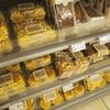ベルギーのスーパーマーケットを探検してみよう