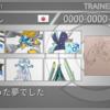 【S16最高最終2096】サザングロス-侵食-ver.1.01