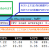 esxtopの使い方&見方 - 物理リソースは足りてるか?(CPU編)