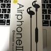 【デジモノ】Airphone Ⅱ