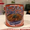 ほうれん草をご飯のあてに変化させる魔法の缶詰、はごろも煮【はごろも煮/はごろもフーズ】