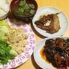 【今日の食卓】超美味な麻婆茄子と掘りたてじゃが芋のポテトサラダ