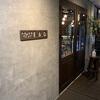 【オススメ5店】佐賀市(佐賀)にあるカフェが人気のお店