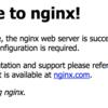 Nginx の Webdav でデプロイ時のみパスワードが必要な Mavenリポジトリ を立てる