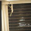 エアコンの効きを簡単に良くする方法【電気代節約】室外機を掃除する、冷やす