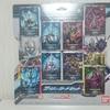 サイバーカード vol.02