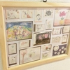 子どもが描いた絵をコラージュでおしゃれに可愛くインテリアに!
