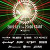 NEODEAD Live Mix at ageHa in BOX (2015.12.11)