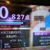 カラオケ(2)