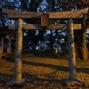 木屋瀬(こやのせ)のコウシンさま 北九州市八幡西区