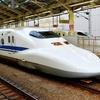 東京へのひと旅でワクワク♪がいくつ見つかるかな