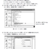 【中級編】IAIコントローラ USB通信ケーブル接続設定方法