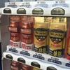【コンセプト】朝専用と休憩用の缶コーヒー