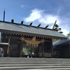 東日本&北海道パスの旅 7日目(最終日)。 JR北海道 快速エアポート 札幌→新千歳空港。そして東京へ。