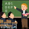 バランスよく英語を学習ながら、かつ節約のために少ない教材で学ぶための戦略