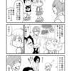 『社畜強制ニート生活 ペ天使さん』第20話~第22話:異種第三号