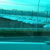 おはよう新幹線
