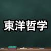【仏教】高僧のブログに掲載されました!
