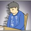 眠れない夜のおとも…じゃねーよ!【web漫画】