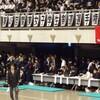 関東女子学生剣道選手権大会の結果
