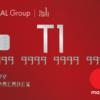 セントラルThe1クレジットカードを作ってみた