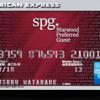 SPGアメックスを友達紹介で作成するとお得でした。審査からカードが届くまで~