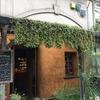 台北の回留茶館 Hui Liu'sで台湾茶を体験をしよう