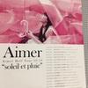 """Aimer Hall Tour 18/19 """"Soleil et Pluie""""国際フォーラム12/19 感想"""