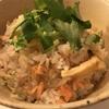 CM飯 永谷園「鮭の炊き込みご飯」作ってみた