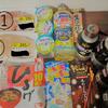 【1人暮らし】11月18日の買い出しと下処理【家事