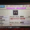 【MHXX】超特殊許可「大雪主ウルクスス」ソロ攻略(ふり返り)