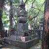 鍋島勝茂の墓(初代佐賀藩主)
