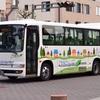 平成エンタープライズ No,1425