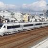 和歌山から帰るサロンカーなにわを撮る。