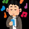 「イヤホン速報」の記事を読む→スマホのイヤホンジャック廃止の風潮って正直どうなん?
