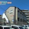 アメニティ大谷|福岡 投資物件 情報