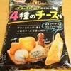栗山米菓さんのバルばかうけ ブラックペッパーでしあげた 4種のチーズ味