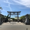 生國魂神社へ行ってきた。
