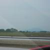 筑波山も視界は不良だが見えました