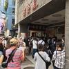 台湾4日目