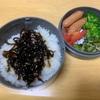【お弁当】木曜日のお弁当