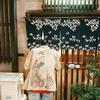 0114 新橋・大露路【shinbashi・ōroji】