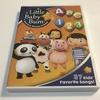 オススメの子供向け英語DVD。歌で英語に触れよう!
