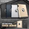 Retina iPad mini対応耐衝撃保護ケース SPIGEN SGP タフアーマーが新発売